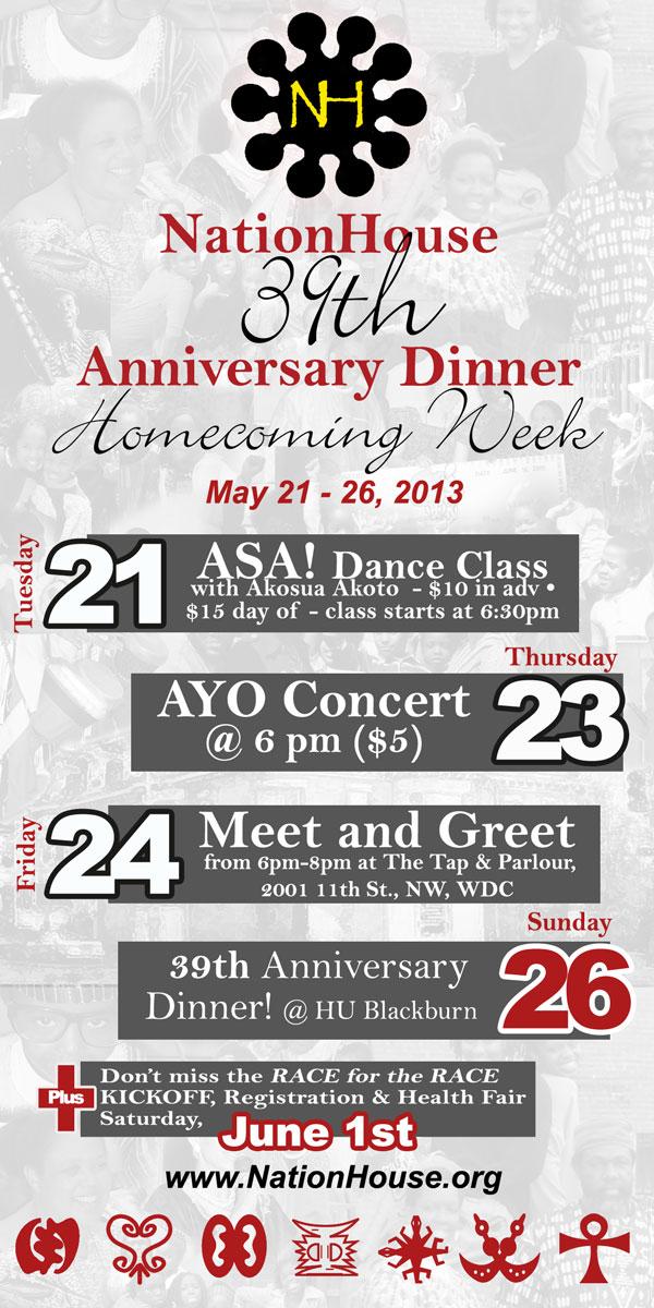 2013-Dinner-flyer_back